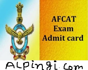 Download AFCAT admit card